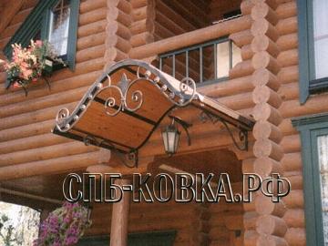Кованый козырек-041