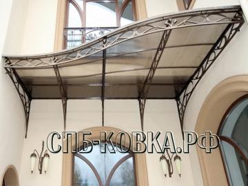 Кованый козырек-093