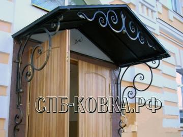 Кованый козырек-014
