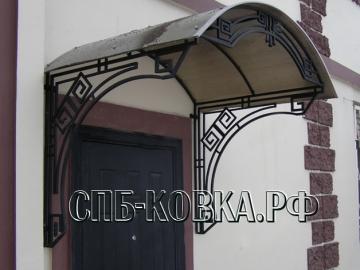 Кованый козырек-011
