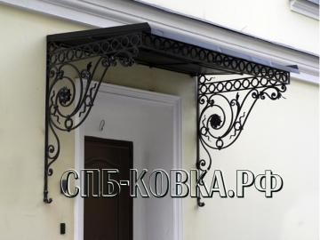 Кованый козырек-035