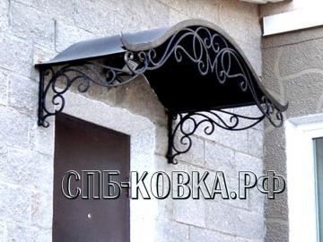 Кованый козырек-012