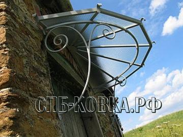 Кованый козырек-039