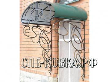 Кованый козырек-027