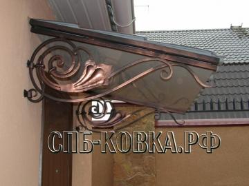 Кованый козырек-037