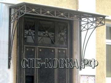 Кованый козырек-019